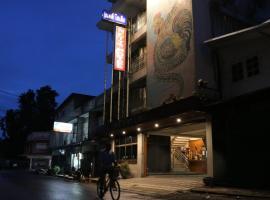 Nett Hotel, Lop Buri