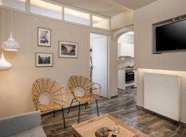 Sun Ray Luxury Aparthotel