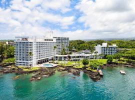 Grand Naniloa Hotel, a Doubletree by Hilton, Хило
