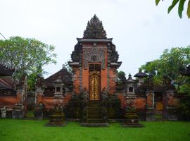 Puri Taman Sari, Табанан (рядом с городом Badung)