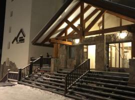 Valle Nevado apartamento Ski in-out
