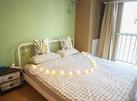 Greenhouse Comfortable Designer Apartment, Dalian (Lingshui yakınında)