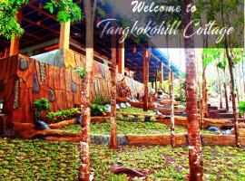 Tangkoko Hill Cottage, Bitung (рядом с городом Pulau Mogogimbun)