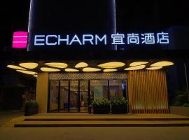 Yishang Hotel Guangzhou Wenchong Station, Guangzhou (Huangpu yakınında)