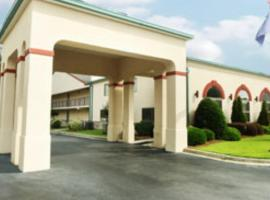 Days Inn & Suites by Wyndham Columbia Airport