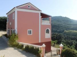 Villa Leonidas, Агиос Стефанос (рядом с городом Avliótai)