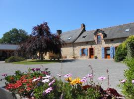 Les Roseaux de Callac, Guéméné-Penfao (рядом с городом Pierric)