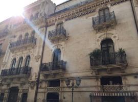 Palazzo delle Quattro Stagioni