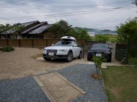 Itoshima Garden House, Nogita (Itoshima yakınında)