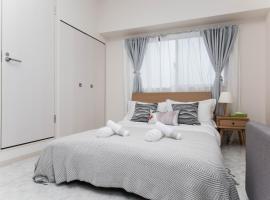 Ostay South Namba Trioni EBISU Hotel Apartment