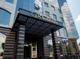 Benamar Hotel&SPA