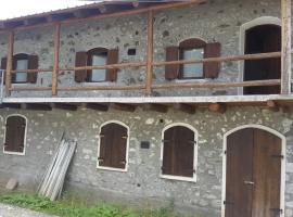 Bujtina E Qarrishtes, Qarrishtë (Librazhd yakınında)