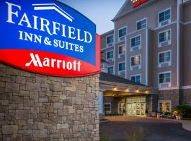 Fairfield Inn and Suites by Marriott New Bedford, New Bedford