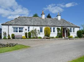 Ringanwhey Cottage, Crossmichael (рядом с городом Kirkpatrick Durham)