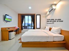 Sabuy Best Hotel Phayao, Phayao