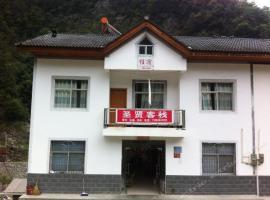 Shennongjia Shengxian Guest House, Shennongjia (Baokang yakınında)