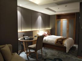 Yigang Jinma Hotel, Xuancheng (Shizi yakınında)