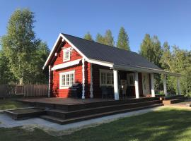 Lemminkäinen, Onkamo (рядом с городом Hammaslahti)