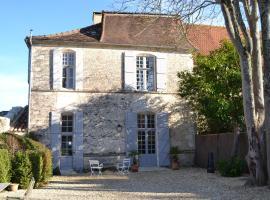 Le Petit Logis, Rouillac (рядом с городом Genac)
