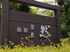 Hakone Yuyado Zen