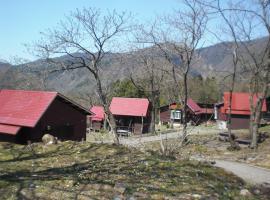 Tateyama Piedmont Family Travel Village, Toyama (Awasu yakınında)