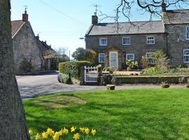Frankel Cottage, Whittingham (рядом с городом Glanton)