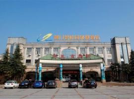 Country Garden Phoenix Hotel Jingmen, Jingmen (Dangyang yakınında)