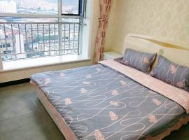 Xining Downtown Guesthouse