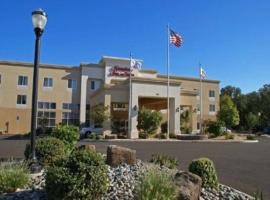 Hampton Inn Suites Red Bluff