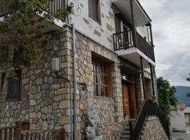 Agios Achillios