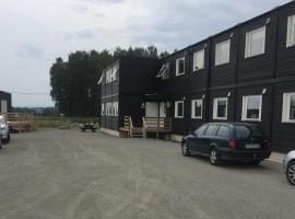 Hamar Arbeidshotell
