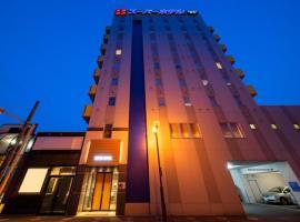 Super Hotel Towada Natural Hot Springs