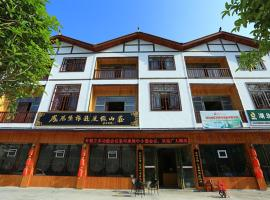 Fenghuang Fortress Tourism Holiday Guesthouse, Xianfeng