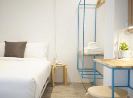 Mini S Hotel, Вьентьян