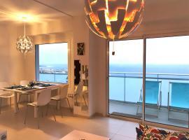 Armonia Park Ocean View - 2 Bed Rooms