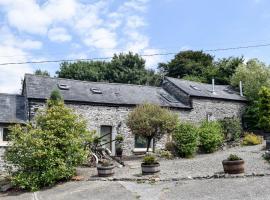 Coedmor Cottages, Lampeter (рядом с городом Llanycrwys)