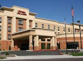 Hampton Inn & Suites Columbia at the University of Missouri
