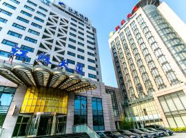 Beijing Jiangsu Plaza Hotel