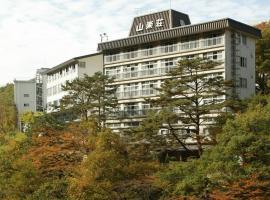 Itoen Hotel Oze Oigami Sanrakuso