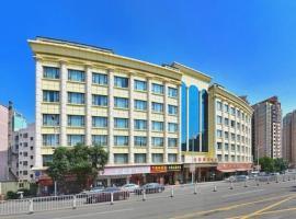 Elephant Hotel, Dongguan (Changan yakınında)