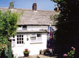 Chalkdell Cottage, Суонидж (рядом с городом Langton Matravers)