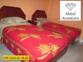 Hotel Arenteiro