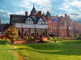 Best Western Bestwood Lodge Hotel, Ноттингем (рядом с городом Calverton)