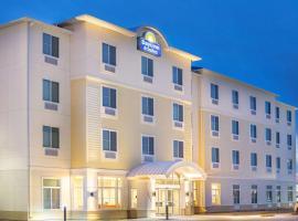 Days Inn & Suites by Wyndham Kearney