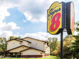 Super 8 by Wyndham Stroudsburg, East Stroudsburg