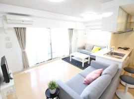 Shinsaibashi crystal apartment