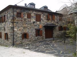 Hotel Rural Valle de Ancares, Pereda de Ancares (рядом с городом Sorbeira)