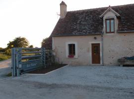 Petit gîte à la ferme, Rosnay (рядом с городом Le Maupas)