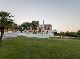 Villa Kostas-Maria, Эпископи