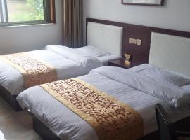 Ganlin Guesthouse, Tianshui (Boyang yakınında)
